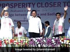 Assam Exit Poll Results 2019: असम में 9 सीटों पर जीत सकता है बीजेपी गठबंधन, कांग्रेस को नुकसान