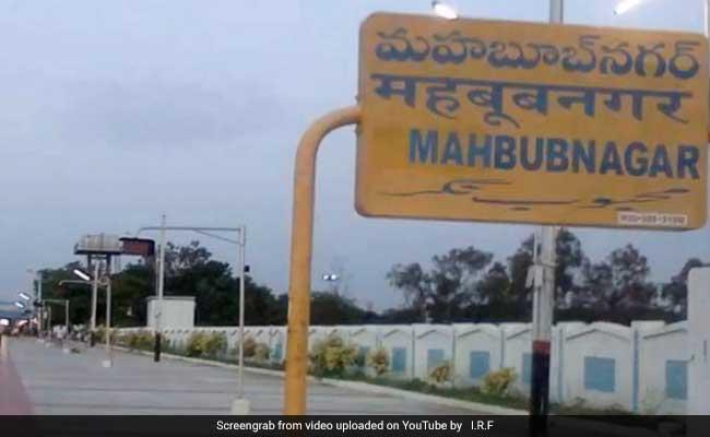 रेलवे स्टेशनों के अनोखे नाम : कोई बीबीनगर तो कहीं महबूबनगर, पूरी लिस्ट पढ़कर हंस पड़ेंगे