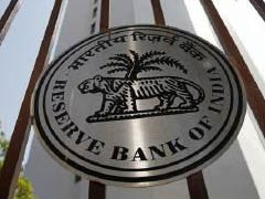Bonds Slump After RBI Announces Open Market Bond Sale