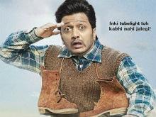<i>Bank Chor</i>: Riteish Deshmukh Spoofs Posters Of <i>Tubelight</i>, <i>Dangal</i>