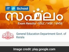 Kerala SSLC, HSE, VHSE Result 2017: Know Results With 'Saphalam 2017' App