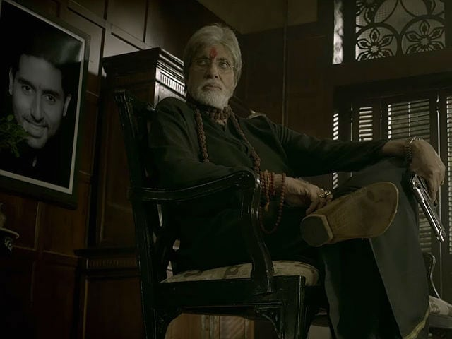 Sarkar 3 Box Office Collection Day 1: Amitabh Bachchan's Film Earns Rs 2.25 Crore