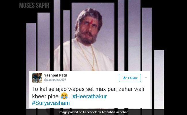 IPL खत्म: ट्विटर यूजर्स को फिर सताने लगी 'सूर्यवंशम' की जहर वाली खीर