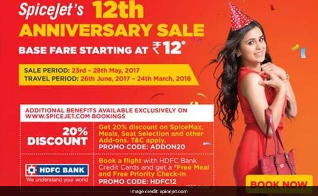 स्पाइसजेट Anniversary Sale : महज 12 रुपये में हवाई टिकट, लकी ड्रॉ ऑफर भी, ये शर्तें लागू