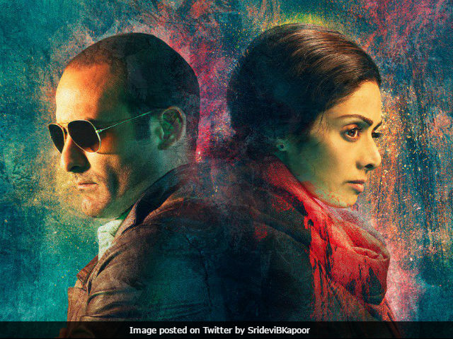 MOM Poster: Sridevi Cannot 'Trust' Akshaye Khanna. Can You?