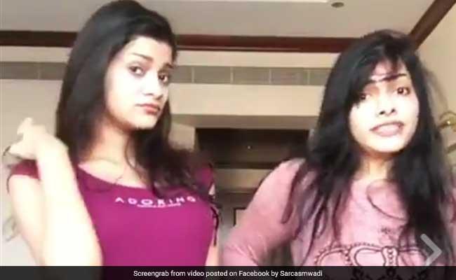 इन दो लड़कियों के 'हसबैंड' इनसे प्यार नहीं करते....! सोशल मीडिया पर वायरल हुआ वीडियो