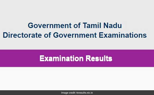 TN SSLC Result 2017 Declared, Check Class 10th Result At Tnresults.nic.in