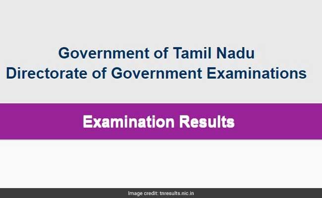 Tamil Nadu SSLC 2017 का रिजल्ट जारी, www.tnresults.nic.in पर करें चैक