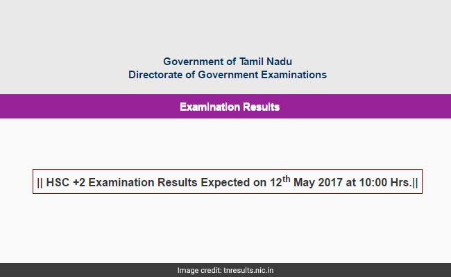 tn hsc result notice