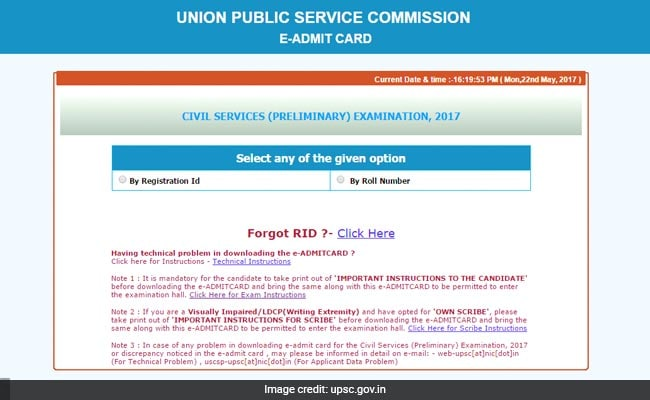 upsc civil services exam 2017 admit card released