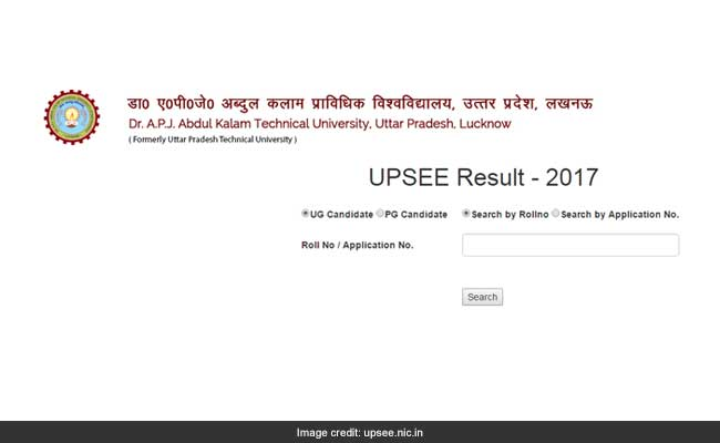 upsee result