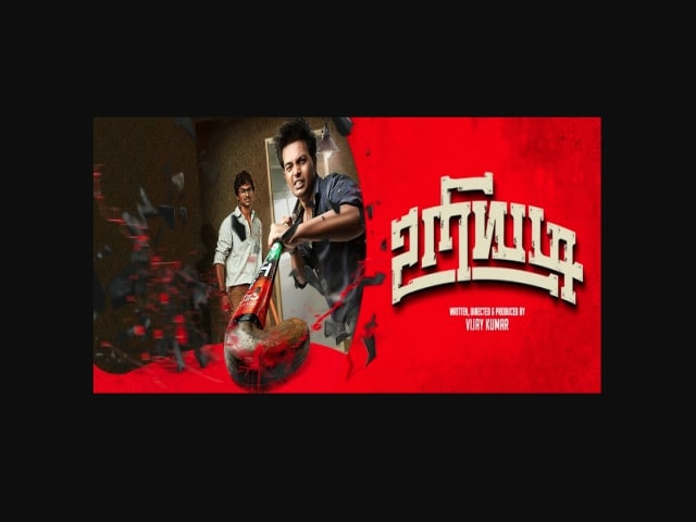 Uriyadi Movie