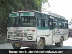 रक्षाबंधन पर रोडवेज महिलाओं को करा रहा है फ्री में यात्रा, दिल्ली मेट्रो ने बढ़ाई फेरों की संख्या