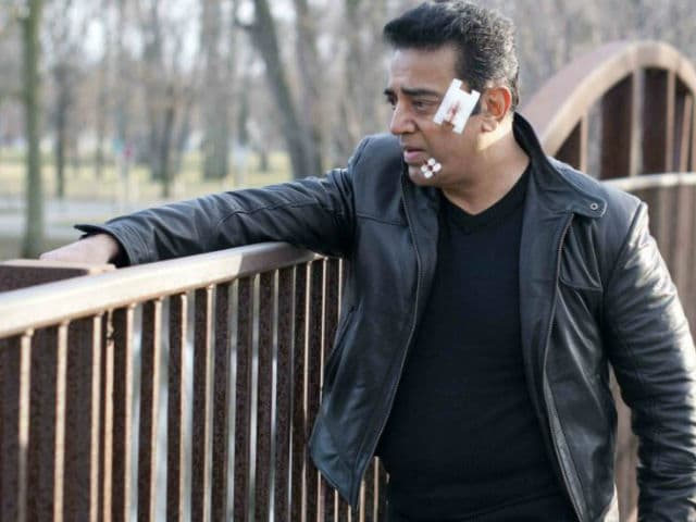 Vishwaroopam 2: Kamal Haasan Dedicates First Poster To India