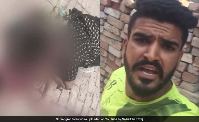लुधियाना : दीदादिलेर हत्यारे ने बीच बाज़ार कुल्हाड़ी से काट डाला महिला को, वीडियो भी बनाया...