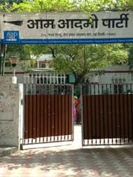 'Boom,' Tweets AAP As Court Sets Aside Lt Governor Order On Bungalow