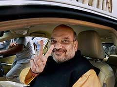 Amit Shah Arrives In Bhopal On A Three-Day Visit To Madhya Pradesh