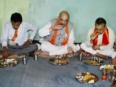 कांग्रेस के गढ़ में बैठकर गुजरात के लिए 150 सीटों का लक्ष्य तय किया बीजेपी अध्यक्ष अमित शाह ने