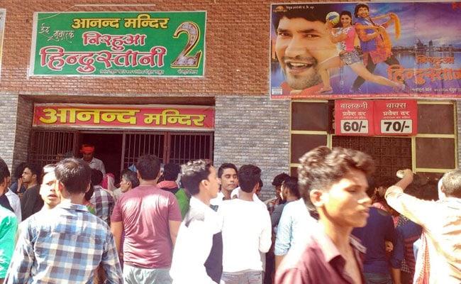 वाराणसी के 'आनंद मंदिर' सिनेमा हॉल ने टैक्स छूट का फायदा दिया दर्शकों को