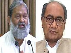 कोई हिन्दू आतंकी नहीं हो सकता, हरियाणा के मंत्री अनिल विज का बयान | दिग्विजय सिंह ने किया पलटवार