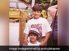 बचपन में ऐसे दिखते थे अर्जुन कपूर, सामने आई बहन अंशुला कपूर के साथ यह क्यूट तस्वीर