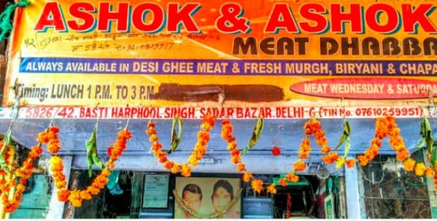 This Dhaba Started by Two Friends Sells The Best Mutton Korma in Delhi