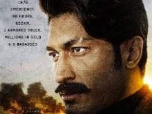 <i>Baadshaho</i>: After Ajay Devgn, Emraan Hashmi, Meet Vidyut Jammwal, 'The Badass With A Badge'