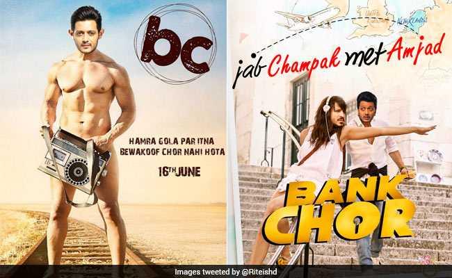 'बैंक चोर' के लिए सच में चोर बन गए हैं रितेश देशमुख, चुरा रहे हैं सुपरहिट फिल्मों के पोस्टर