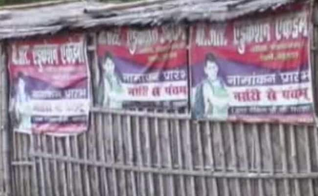 Bihar school strips sisters after they fail to pay money for uniforms