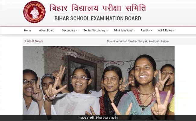 BSEB (Bihar Board) Matric Class 10 Compartment Result 2017 Released