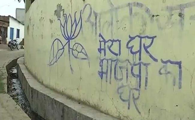 मर्जी के बिना दीवारों पर लिखा- 'मेरा घर, भाजपा का घर' जानें क्या है मामला