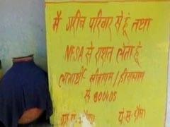 राजस्थान में बीपीएल कार्डधारकों के घरों पर सरकार ने लिखवाया- मैं गरीब परिवार से हूं....