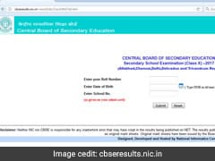 CBSE Class 10th results 2017 out, Check score @cbseresults.nic.in, @cbse.nic.in, Bing.com