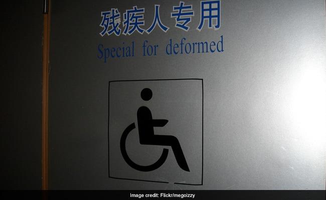 china chinglish