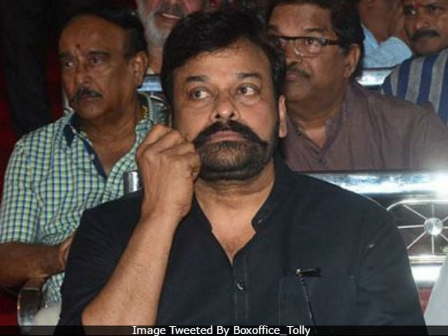 CHIRANGEEVI ANNONCES CHARAN STRATAGEES !