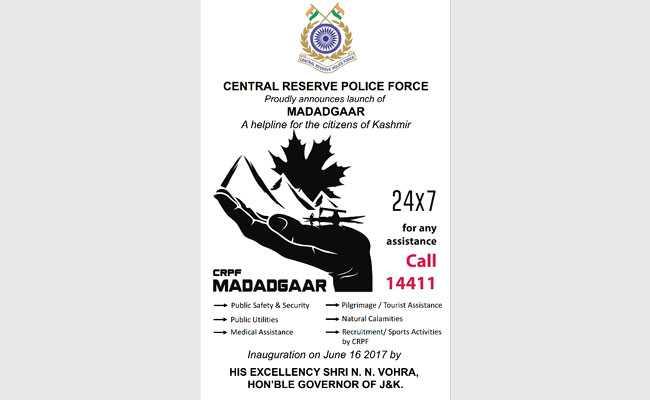 घाटी में 'मददगार' : कश्मीरियों के लिए पहली बार CRPF की हेल्पलाइन, 14411 पर सुरक्षा और सलाह भी