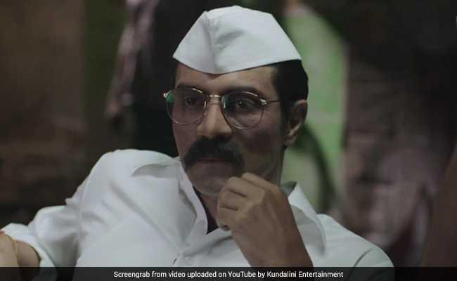 अगर लुक-टेस्ट में फेल हो जाता तो नहीं करता 'डैडी' : अर्जुन रामपाल