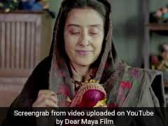 'डियर माया' फिल्म रिव्यू: अकेलेपन से जूझती माया के किरदार में छाया मनीषा कोइराला का जादू