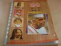 In Gujarat Schoolbook Blooper, Jesus Christ Is 'Demon'. Inquiry Ordered