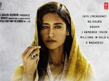 <i>Baadshaho</i> Poster: Ileana D'Cruz Is 'Bold, Beautiful And Badass'