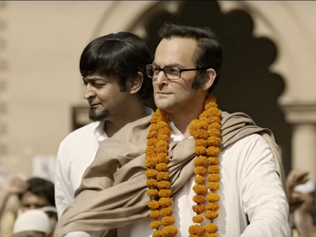 Indu Sarkar Trailer: Neil Nitin Mukesh And Kirti Kulhari Spar In Tense Emergency-Era Film