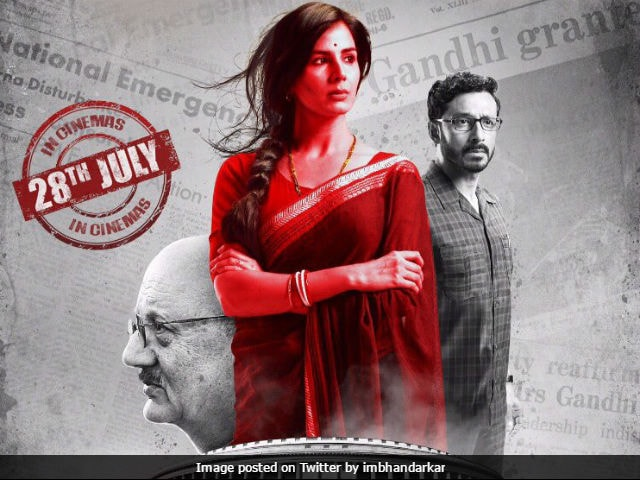 Indu Sarkar: Kirti Kulhari Looks Intense In The First Poster
