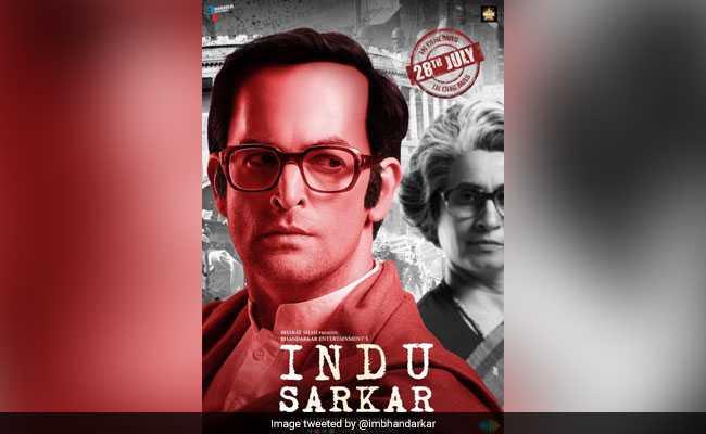 'इंदु सरकार' का नया पोस्टर, नील नितिन मुकेश ने माना अब तक का सबसे साहसी किरदार