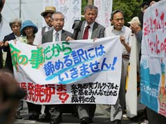 Japan Court Clears Way For Nuclear Reactor Restarts