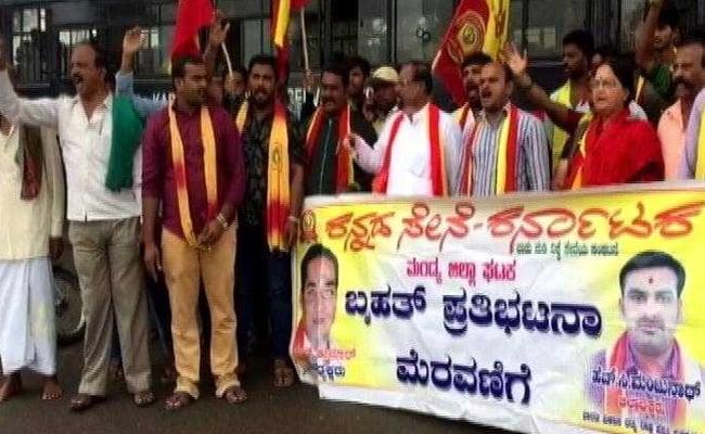 कन्नड संगठनों ने बुलाया कर्नाटक बंद, महाराष्ट्र एकीकरण समिति के खिलाफ कार्रवाई की मांग
