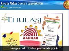 Kerala Administrative Services (KAS) Exam Result Declared