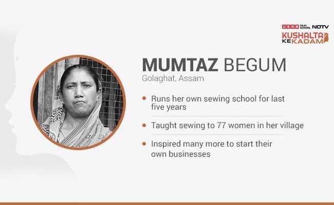 Assam's Mumtaz Begum: A Shining Example Of Women Empowerment