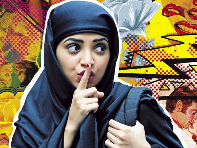 'Lipstick Under My Burkha' Wins Over Censor Board, Release Date Announced
