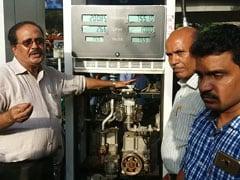 यूपी के बाद अब महाराष्ट्र में भी तेल चोरी को लेकर पेट्रोल पंपों के खिलाफ बड़े पैमाने पर कार्रवाई शुरू