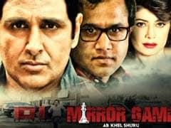 'मिरर गेम' फिल्म रिव्यू: आखिरी तक उलझाए रखेगी प्रवीन डबास-पूजा बत्रा अभिनीत यह मर्डर मिस्ट्री